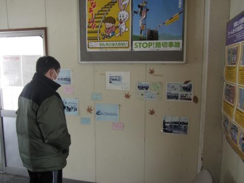 平岸駅駅舎内