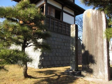田中藩牓示石