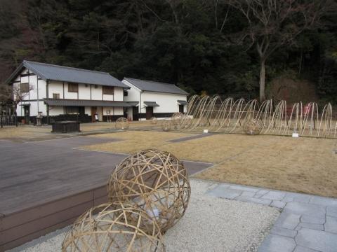 岡部宿本陣跡