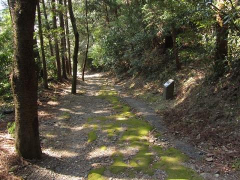 蘿径記碑跡