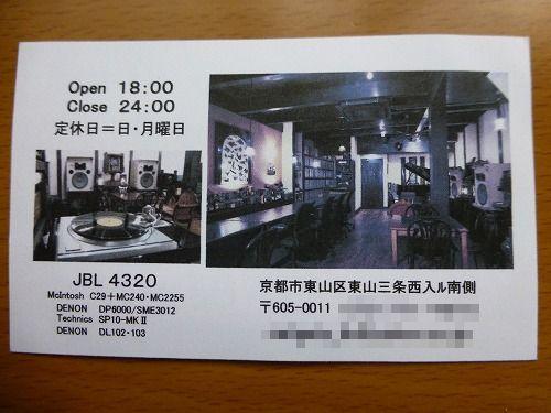 20170407_204509_Panasonic_DMC-TZ30.jpg