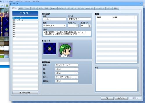 SS0360.jpg