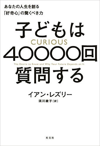 book41l7c9z9NmL__SX339_BO1,204,203,200_