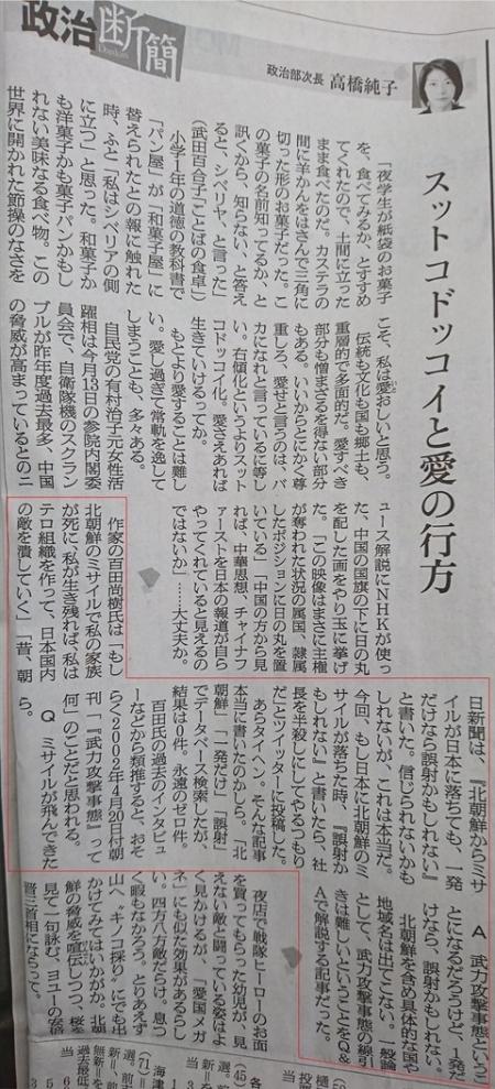 asahi134dea23-s.jpg