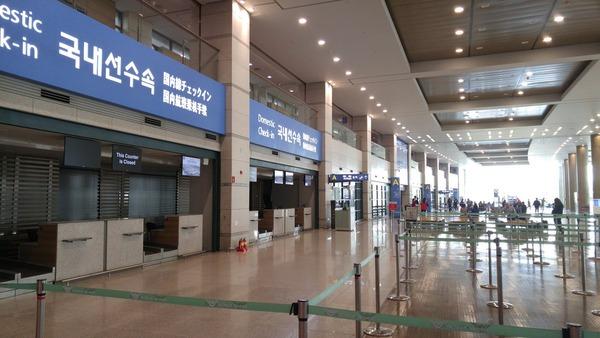 china8af3de7e-s.jpg
