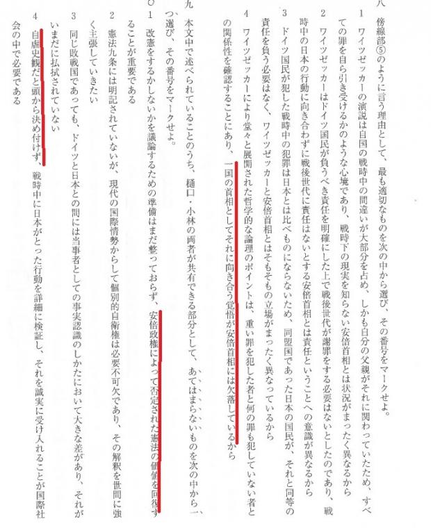 daigakuC6fE-HrU0AEArKd.jpg