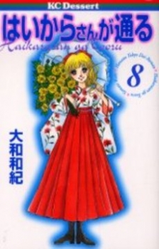hakama-46_08_978-4-06-341186-7.jpg