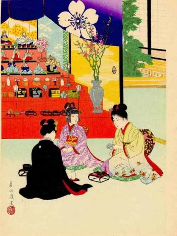 hina0-95-44-7-Shuntei_Miyagawa_2017022701425817f.jpg
