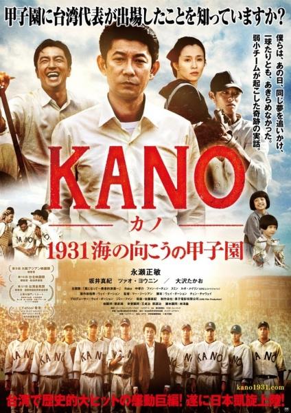 kano111-723x1024_201704172023354a2.jpg