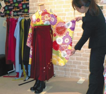 kimonoPK2017030902100162_size0.jpg