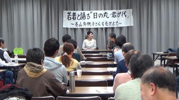 okinawa1128-005.jpg