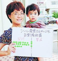 okinawa2015070814_03_1b.jpg