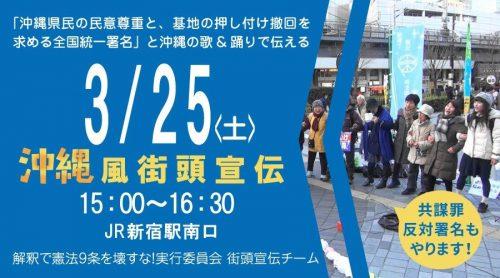 okinawa280ba15ee742cc1cdc306b4a96b065e-500x278.jpg