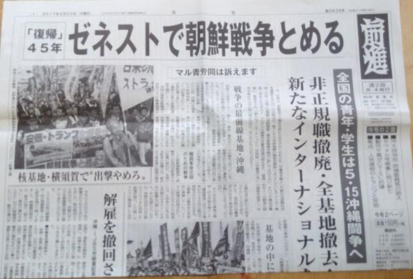 okinawaC-paTSOUQAAj16x.jpg