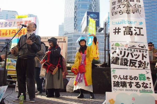 okinawaC1jOXawUQAANpQF.jpg