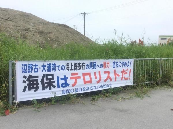 okinawaC4m33JiUoAAHaA2.jpg