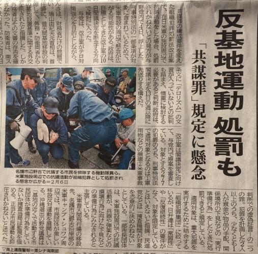 okinawaC6HHwltVMAAgAQ0.jpg