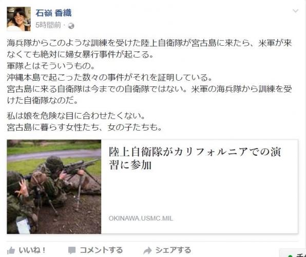 okinawaC6fJr8nU0AE1DyG.jpg