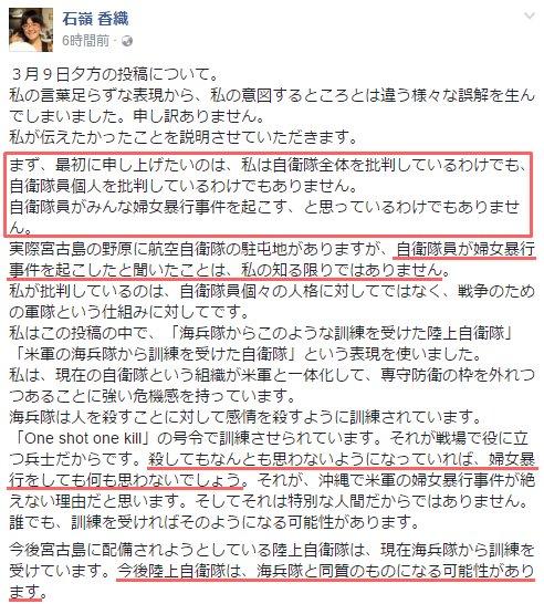 okinawaC6hNrHiVAAAG2nR.jpg