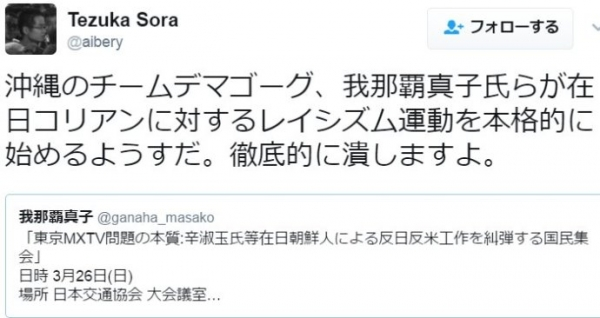 okinawaC6oaEaZVAAAFVkB.jpg