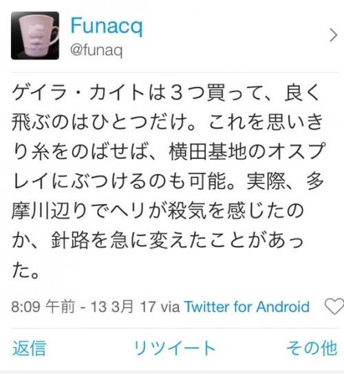 okinawaC6wfmmJVAAE-HPP.jpg
