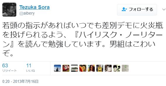 okinawa_PNG3_-2.png