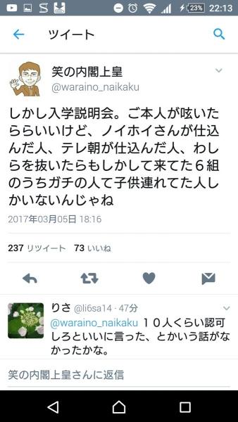 payokuC6KET7IU4AEjhjc.jpg