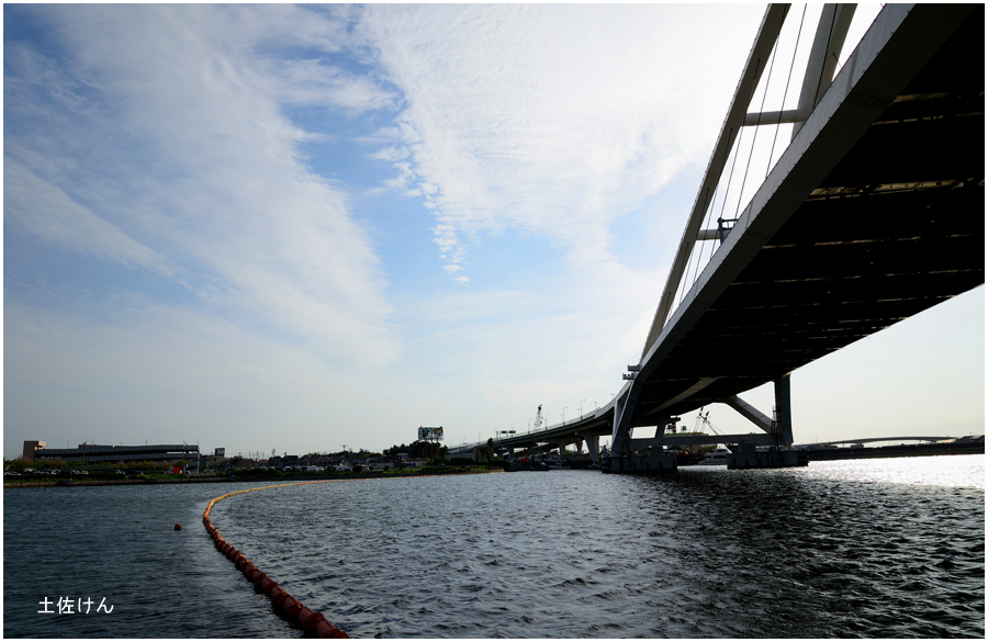 岸和田大橋