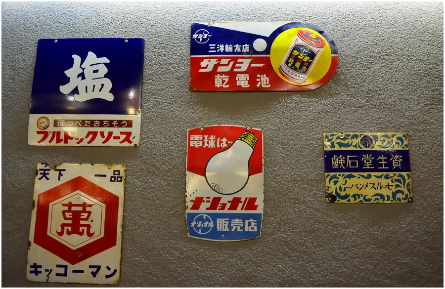 梅田夜景・助手4