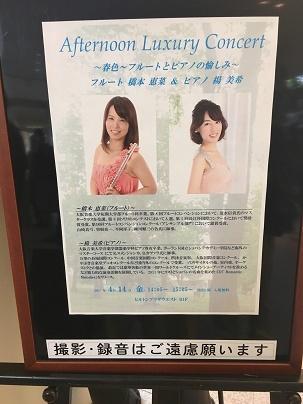 橋本楊poster