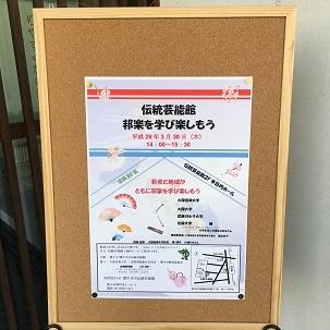 poster170330.jpg