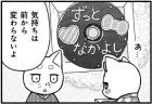 family201704_160_01.jpg