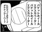l_orig201704_125_01.jpg