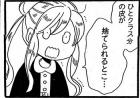 momo201704_022_02.jpg