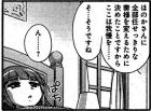 momo201704_158_02.jpg