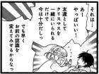 special201704_010_01.jpg