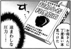special201704_096_01.jpg