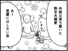 special201706_067_01.jpg
