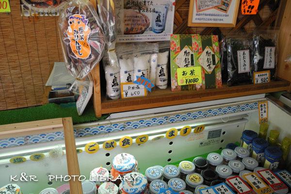 2016年5月1日大瀬崎2鯉小角水産2