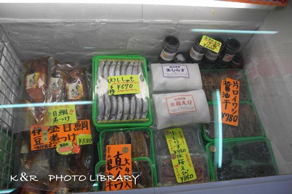 2016年5月1日大瀬崎2鯉小角水産3