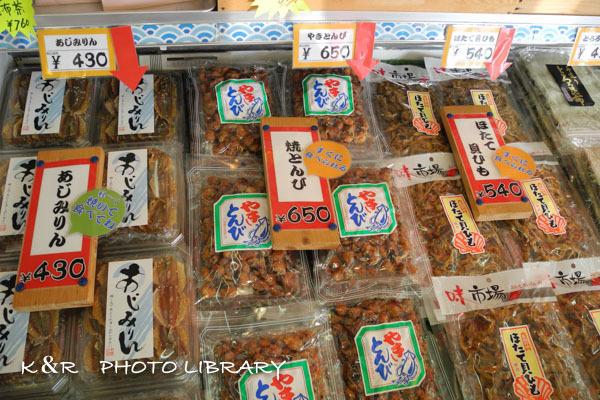 2016年5月1日大瀬崎2鯉小角水産5