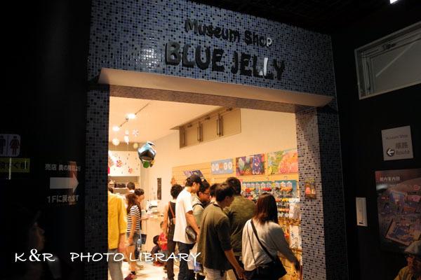 2016年6月25日沼津港深海水族館・ミュージアムショップ17