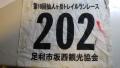 170326001.jpg