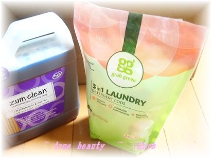 洗濯洗剤クチナシ