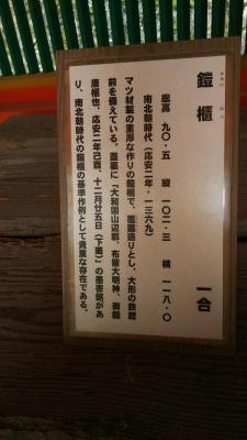 oda_2017030723431520d.jpg