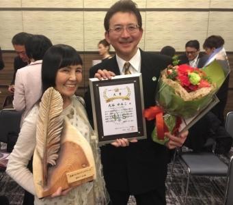 227ゆみこ受賞2