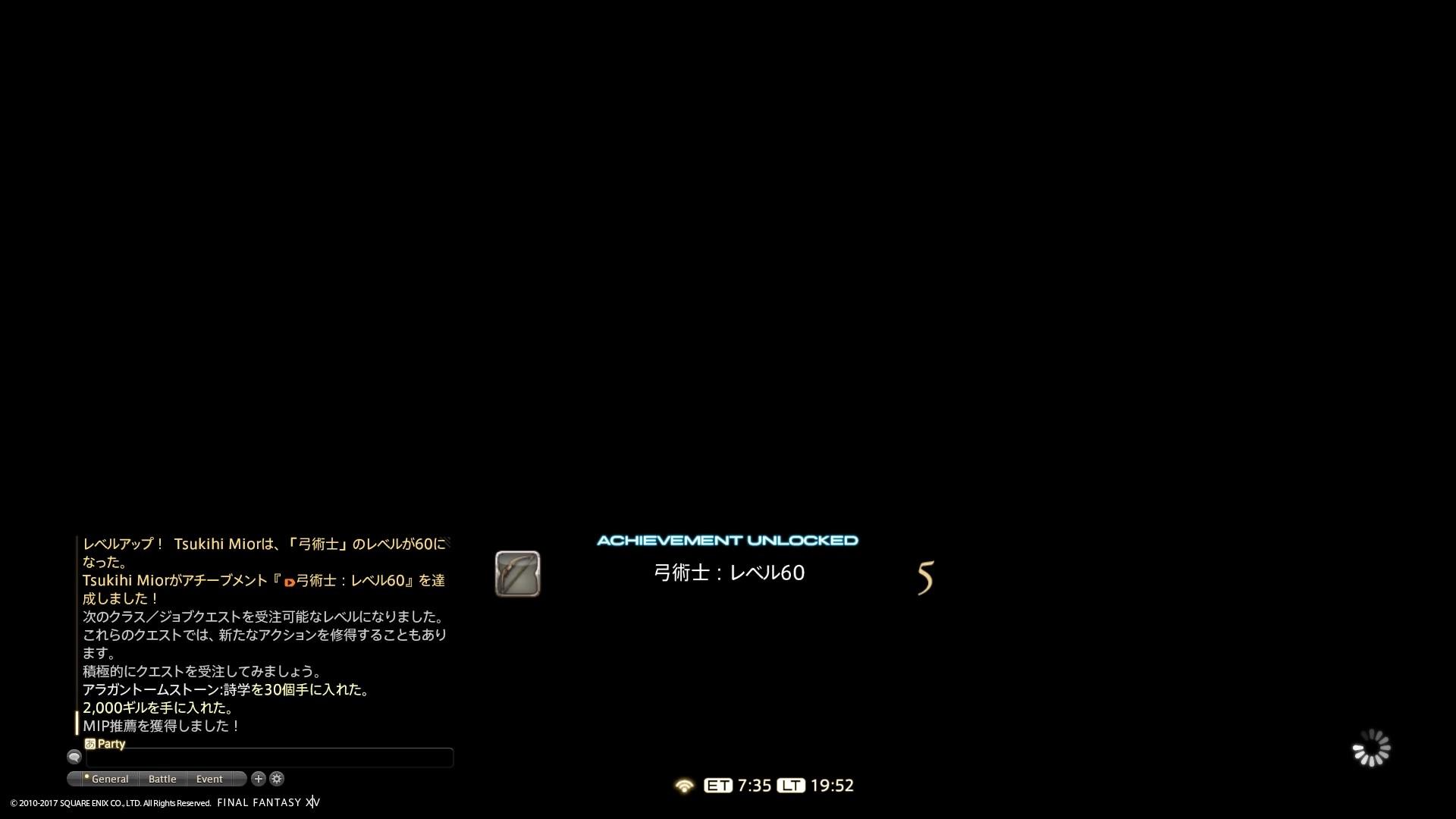 Tsukihi Mior 2017_04_13 19_52_08