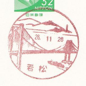 26.11.26若松