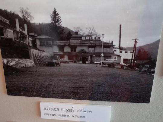 島ノ下駅展14