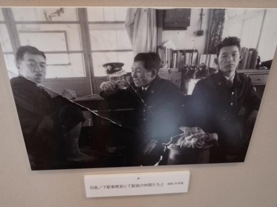 島ノ下駅展22